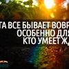 Фото Восход