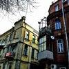 Фото Балкан