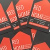Фото Red Home