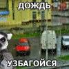Фото Красноярск