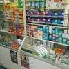 Фото Дешевая аптека