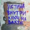 Фото Веста-Фудс, ООО