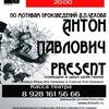 Фото Ростовский Независимый Драматический Театр