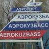Фото Аэропорт