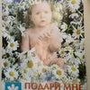 Фото ЗАГС Октябрьского района