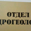 Фото Югранефтегаз
