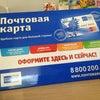 Фото Почтовое отделение №91