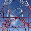 Фото Вологодский областной радиотелевизионный передающий центр