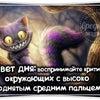 Фото АКБ Связь-Банк