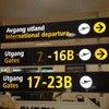 Stavanger lufthavn, Sola, Photo added:  Tuesday, August 20, 2013 6:05 AM
