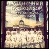 Фото Радио Воронеж