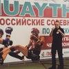Фото Академия биатлона