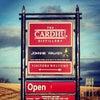 Cardhu Distillery & Visitors Centre