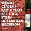 Фото Inksystem Воронеж