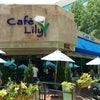Photo of Cafe Lily