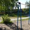 Фото Средняя школа №92