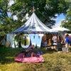 Moro Souk Tent