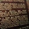Фото Ростовский государственный музыкальный театр