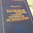 alexander-sosnowski-41354712