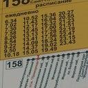 svetlana-vydrina-50638399