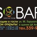 vladimir-grigoriev-53892499