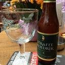 gerald-broen-9642809