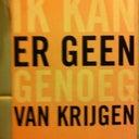 dana-van-den-hof-18810372