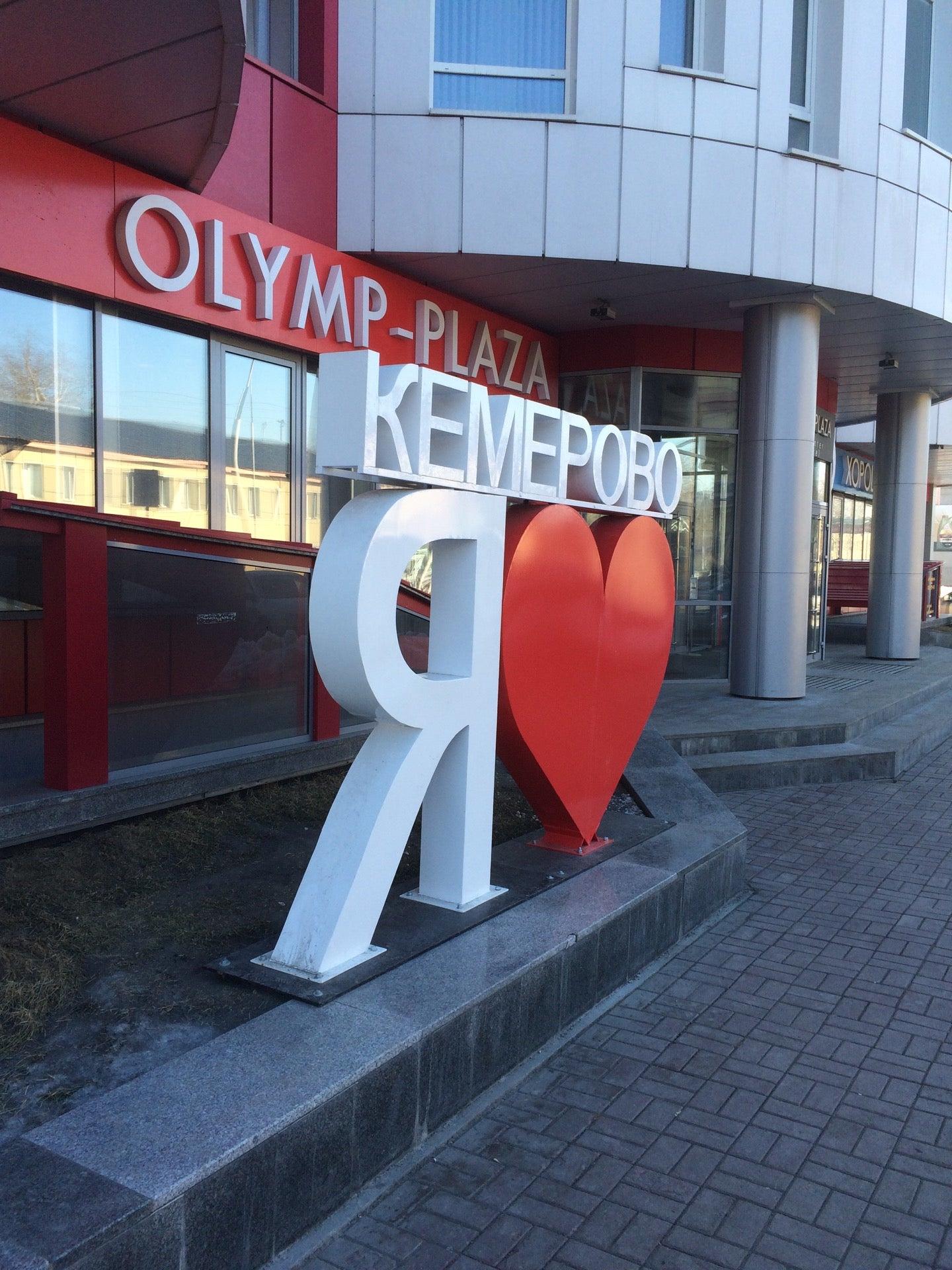 дом олимп фото троицк что должен