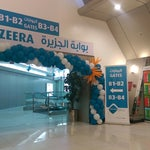 The new Jazeera gates are nice but keep an ear open as gate changes are quite frequent.
