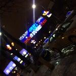 """Фото МАУ городского округа город Воронеж """"СК """"Юбилейный"""" в соцсетях"""
