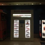 In case you are desperate for nail polish, there is an Essie vending machine at terminal C, 33A. There's also Benefit cosmetics and Kindle machines.