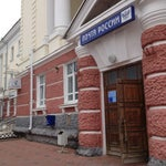 Фото Почта России в соцсетях