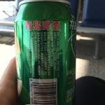 CNY10.0 for lian Tsingtao pijiu.