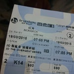 Photo taken at Broadway Cinema 百老匯戲院 by deng d. on 3/19/2015