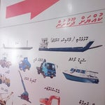 Photo taken at R.K.L Rentals by Shafeeg A. on 10/1/2013