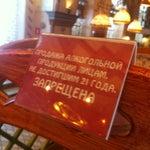 Фото Мандариновый Гусь в соцсетях