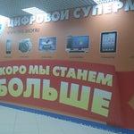 Фото ТРЦ Максимир в соцсетях
