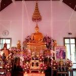 Photo taken at วัดพระราม ๙ กาญจนาภิเษก (Rama IX Golden Jubilee Temple) by Napas T. on 12/31/2012