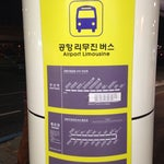 "Toward ""Haeundae"" hotels, you can take a limousine at bus stop no.2. It costs 7000 KRW."