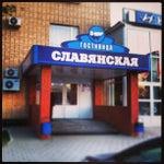 Фото Славянская в соцсетях