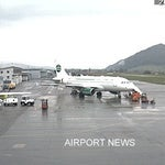 Germania bald auch ab Airport Bern -BRN