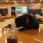 Photo taken at 水戸 御老公の湯 by Kirishima K. on 3/23/2013