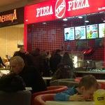 Фото Yes! Pizza в соцсетях
