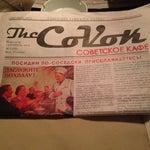 Фото The CoVok в соцсетях