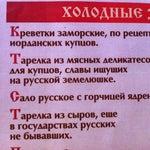 Фото Боярское кафе в соцсетях
