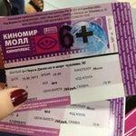 Фото Викисинема в соцсетях