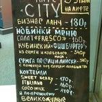 Фото CITY в соцсетях