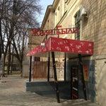 Жили-Были в Харькове