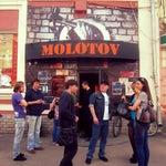 Фото MolotoV в соцсетях