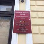 Фото Харьковская государственная научная библиотека им. Короленко в соцсетях